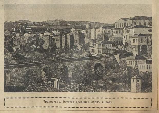 Трабзо́н - город в