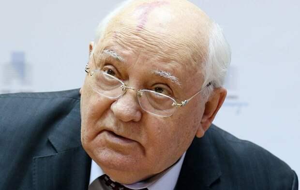 Михаила Горбачева поблагодарили за распад СССР