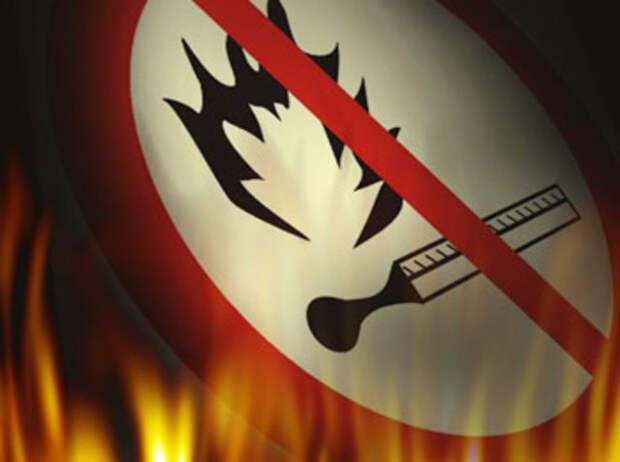Внимание! В Крыму — чрезвычайная пожарная опасность