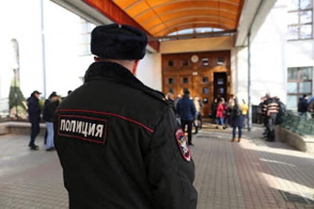 В Крыму жертвами «финансовой пирамиды» за 4 года стали 600 человек