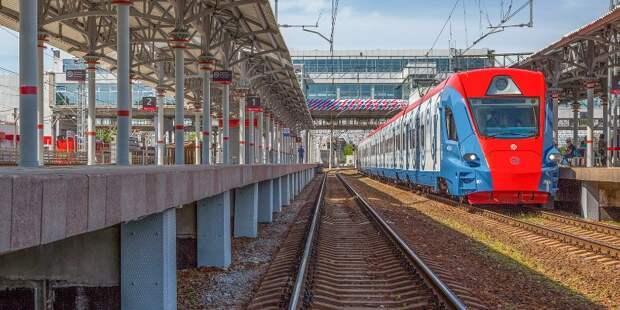 В выходные июля будет изменено расписание поездов МЦД-2