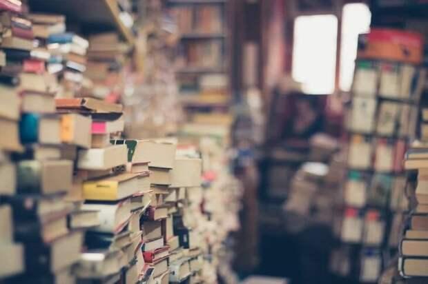 не рекомендуется покупать книги с рук