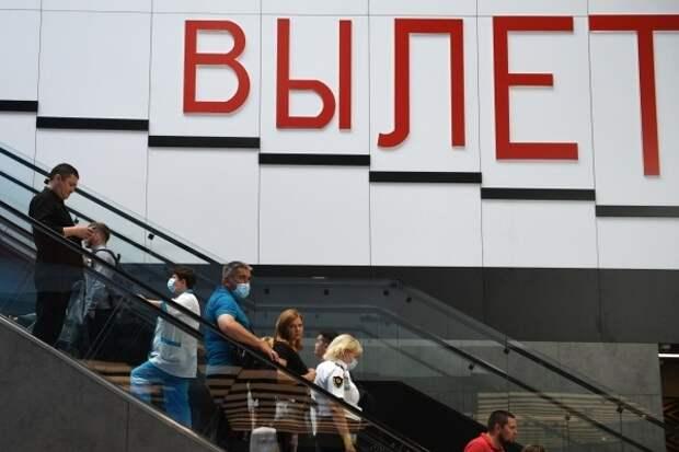 В Российском союзе туриндустрии оценили перспективу возобновления полётов в зарубежные страны
