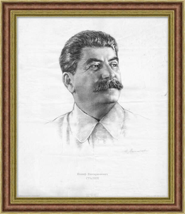 Беседа И.В. Сталина с английским писателем