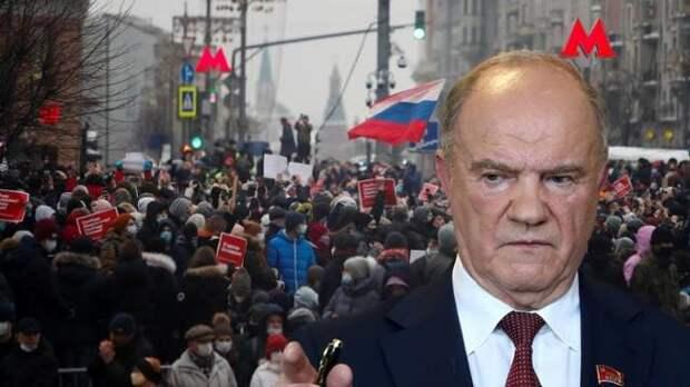 Зюганов знает, кто виновен в страшных кознях против коммунистов!