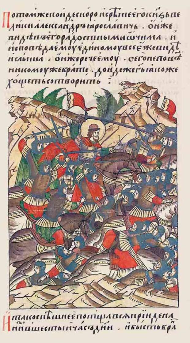 «Не в силах бог, а в правде!» Как Александр Ярославич разгромил шведских крестоносцев