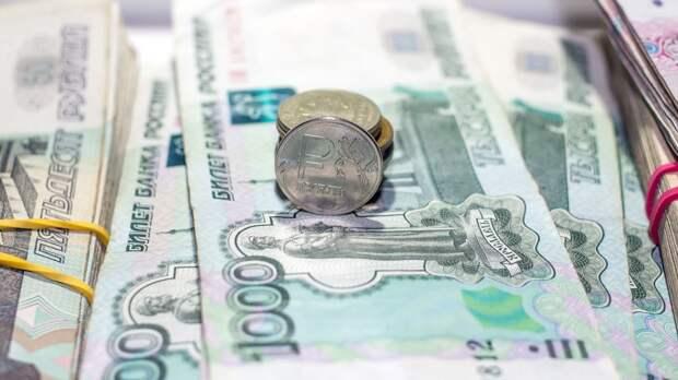 Резервный фонд Правительства РФ вырос на 120,9 млрд рублей
