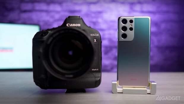 Зеркальный фотоаппарат Canon 1DX II против Samsung S21 Ultra
