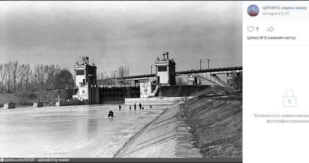 Фото дня: канал имени Москвы зимой в советское время