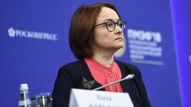 Набиуллина сообщила о восстановлении экономики России до допандемийного уровня