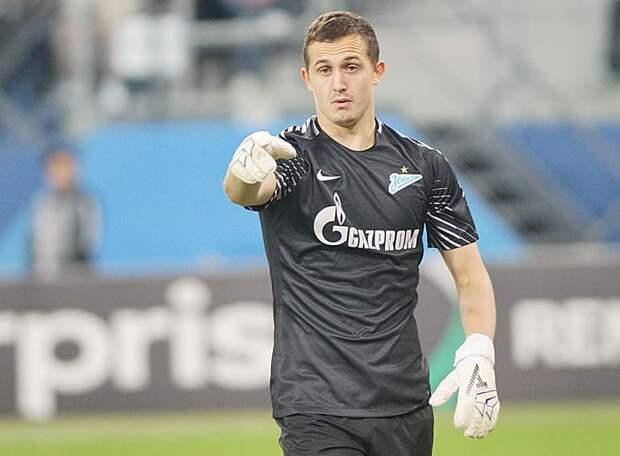 Акинфеев — о переходе Лунёва в «Байер»: В Германии тяжело. Даже «Бавария» пропускает по 30-40 голов