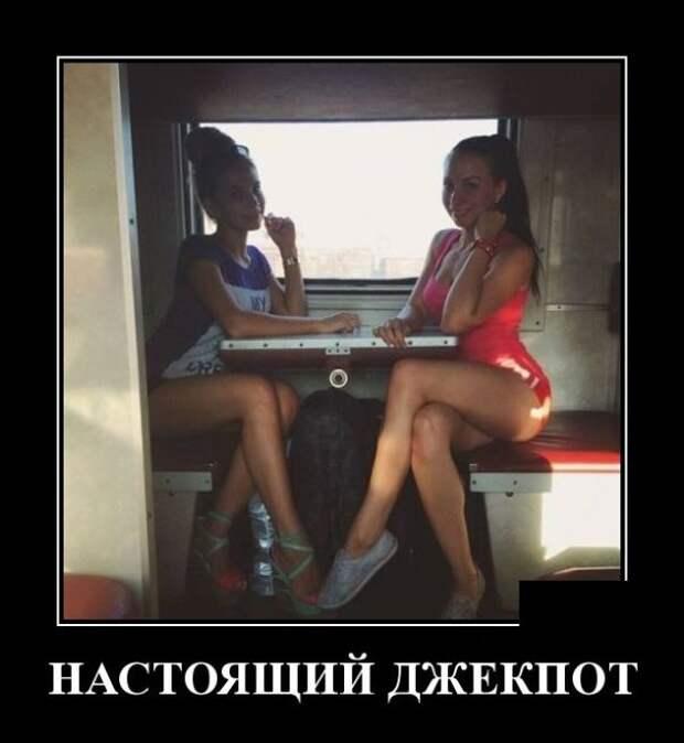 noads | Прикол.ру — приколы, картинки, фотки и розыгрыши!
