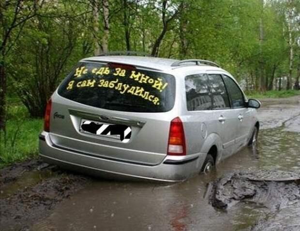 """""""Веселые записи на автомобилях"""" которые рассмешат и поднимут настроение"""