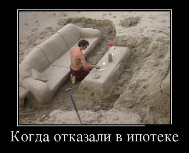 Смешные и забавные демотиваторы со смыслом (11 фото)