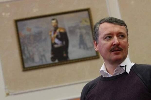 Стрелков сообщил о переброске армией Украины к Донбассу танков и  БМП железнодорожным составом