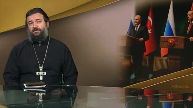 Русской крови будет по ноздри конские: Россию и Турцию подталкивают к войне - отец Андрей Ткачёв