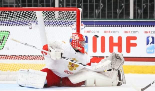 Двое россиян вошли в символическую сборную юниорского чемпионата мира