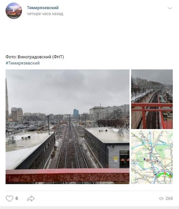 Фото дня: строительство новой платформы на Тимирязевской