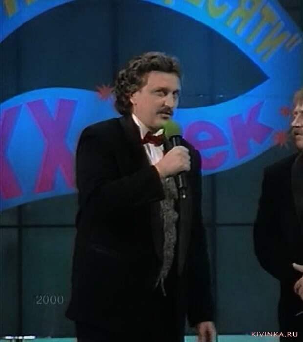Николай Онищенко (скончался 11 ноября 2008 года) актеры, звезды, квн, чтобы помнили