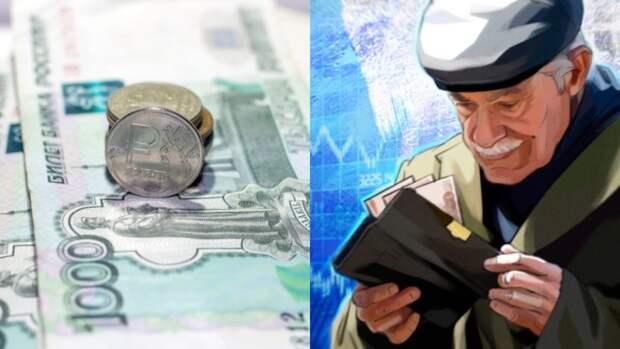 Журналист Попов высказался за разморозку индексации пенсий работающим пенсионерам