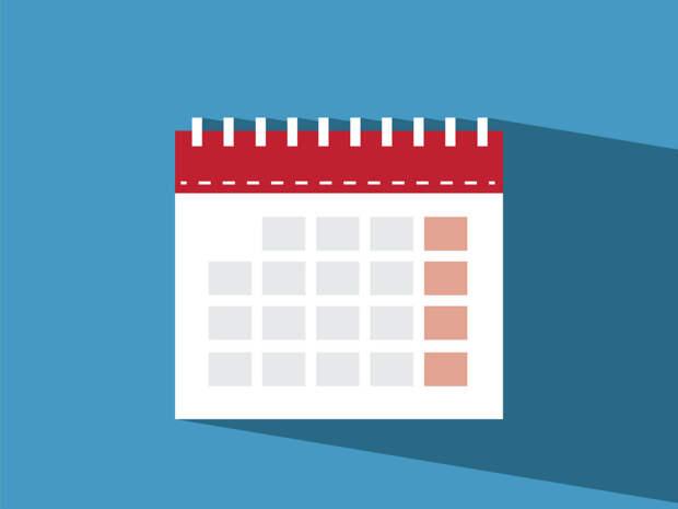 Какой сегодня праздник: 15 сентября 2020 года