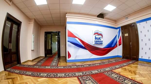 Ипотечные каникулы, поддержка регионов и оборот оружия: Госдума приняла законопроекты «Единой России»