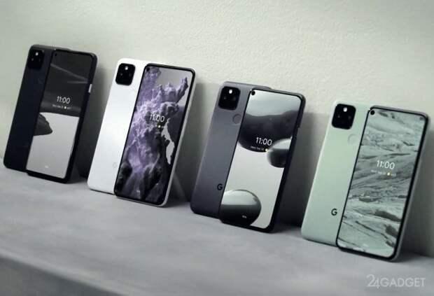 Google представил смартфоны Pixel 5 и Pixel 4a 5G