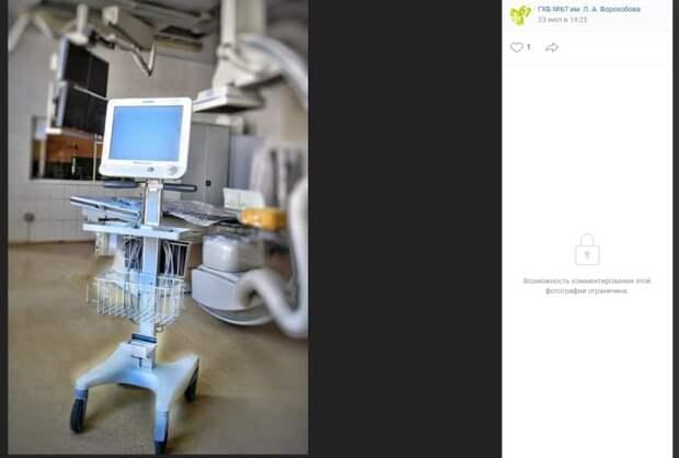 В больницу №67 поступил новейший беспроводной аппарат УЗИ