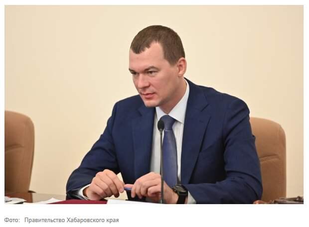 «Этими товарищами занимаются органы госбезопасности» Глава Хабаровского края считает, что протесты «раскачивают» иностранцы