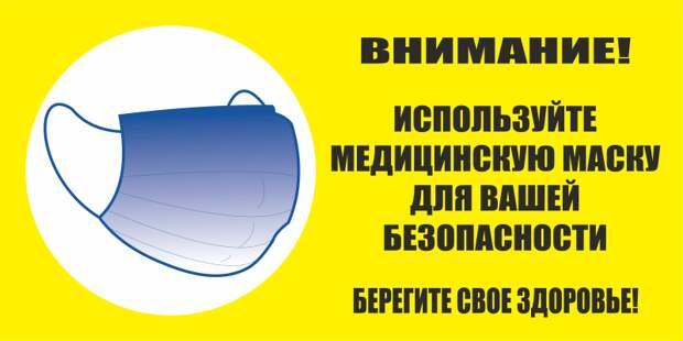 Прикольные вывески. Подборка chert-poberi-vv-chert-poberi-vv-26280329102020-17 картинка chert-poberi-vv-26280329102020-17
