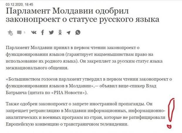 Юрий Селиванов: Унылое кишиневское дежавю