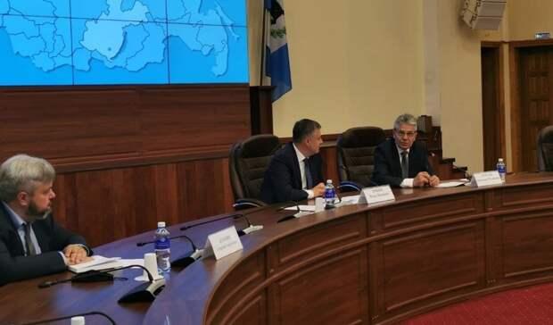Иркутская область иРАН займутся прогнозированием природных катаклизмов