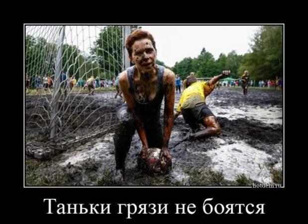 Пятничные демотиваторы (16 фото) | Общество | Селдон Новости