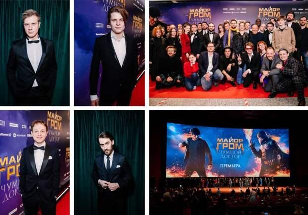 Московская премьера фильма «Майор Гром: Чумной Доктор»