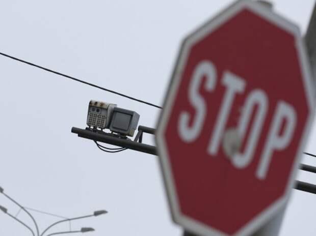 Москва хочет лишить ГИБДД права штрафовать за превышение скорости