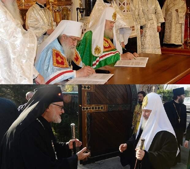 Открытое обращение к старообрядцам: иерархам и мирянам.