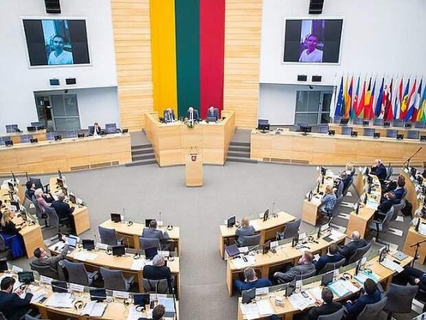 Ландсбергис: Литве не стыдно находиться в списке недружественных России стран
