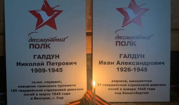 Вячеслав Гладков иЮрий Галдун поздравили белгородцев сДнём Победы
