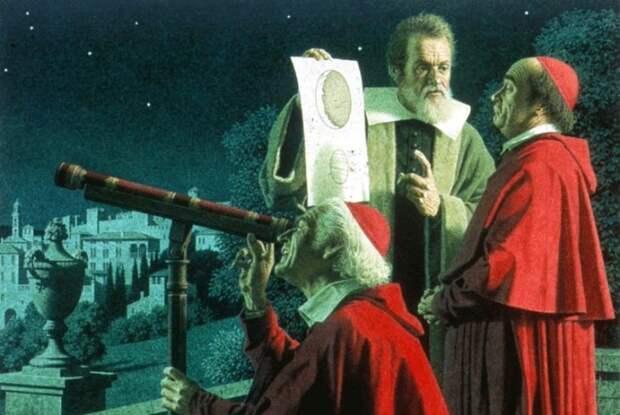 Галилей против Папы римского| Фото: Православный журнал ФОМА.