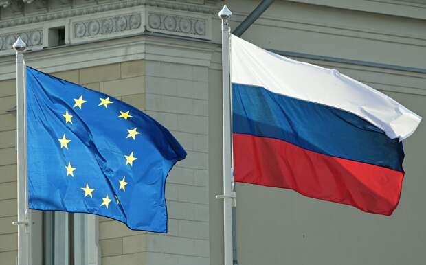 Россия – ЕС: стабильные отношения