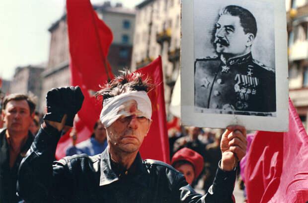 Дни Свободы: Россия в90-е
