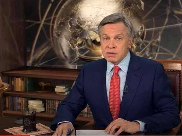 Пушков напомнил Зеленскому, что Украины до 20 века не существовало