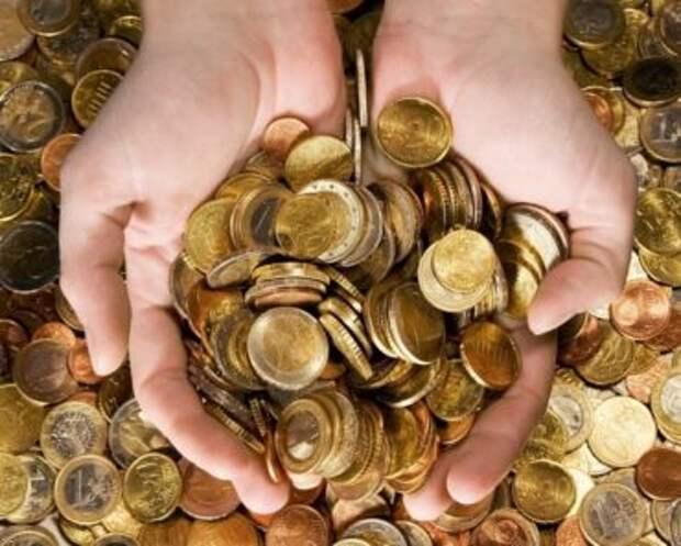 Откупиться от бедности