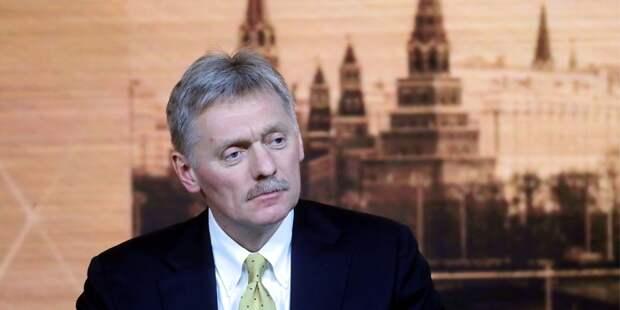 Песков прокомментировал ситуацию вокруг ДОН