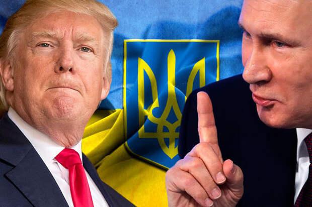 Дональд Трамп отменил переговоры с Владимиром Путиным