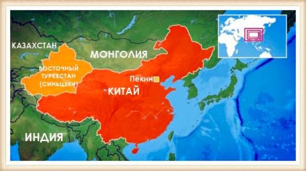 Расположение Восточного Туркестана на карте