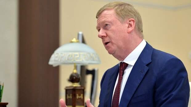 Так сложилось: Чубайс признал, что его ненавидит почти вся Россия