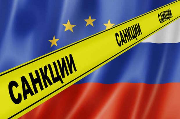 России давно пора приготовить острое блюдо для европейцев