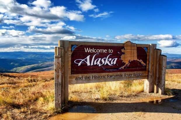 Как продавали Аляску — новые факты и стоимость озвучили историки