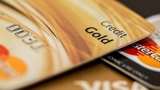 Дешевые кредиты помогли экономике